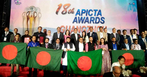 Including 1 Champion Award Bangladesh has won 6 Awards