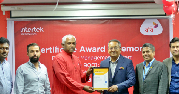Robi awarded ISO 9001: 2015 Quality Management System Certification
