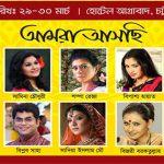 ফ্যাশন ডিজাইনার বিপ্লব সাহার উদ্যোগে 'বিশ্ব রঙ শাড়ি উৎসব'