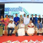 'Amrai Digital Bangladesh' works to convey government's digital revolution