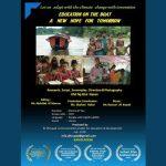 প্রামাণ্যচিত্র 'এডুকেশন অন দ্য বোট- এ নিউ হোপ ফর টুমোরো'