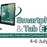 Smart phone & Tab expo July 4