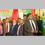 সোনালী ব্যাংকে 'হৃদয়ে বঙ্গবন্ধু' আলোকচিত্র প্রদর্শনী