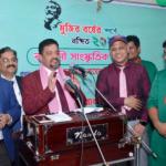 রূপালী ব্যাংকের উদ্যোগে 'রূপালী সাংস্কৃতিক সন্ধ্যা' অনুষ্ঠিত