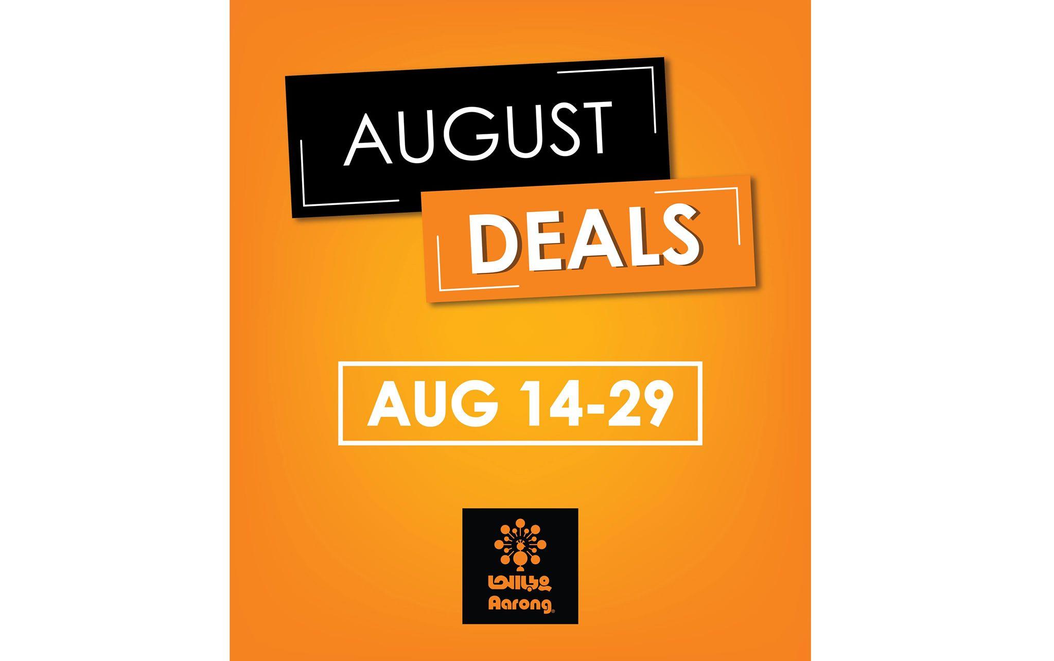 Aarong offers 'August Deals'