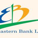 ইবিএল চালু করল Bangla QR Payment