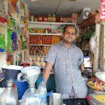 ক্ষুদ্র ব্যবসা পরিচালনা সংক্রান্ত সেবা দিচ্ছে 'শপআপ'