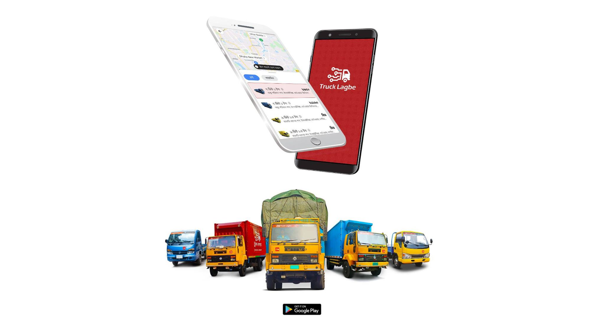 """New version of """"Truck Lagbe"""" app launched as smart solution of truck hiring"""