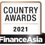 বাংলাদেশের সেরা ব্যাংক-২০২১ পুরস্কার পেয়েছে সিটি ব্যাংক