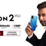 itel Vision 2 Plus 3GB Launches to Offer New Boss of Style