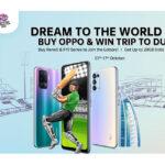 দুবাই গিয়ে টি-২০ বিশ্বকাপ দেখার সুযোগ দিচ্ছে অপো