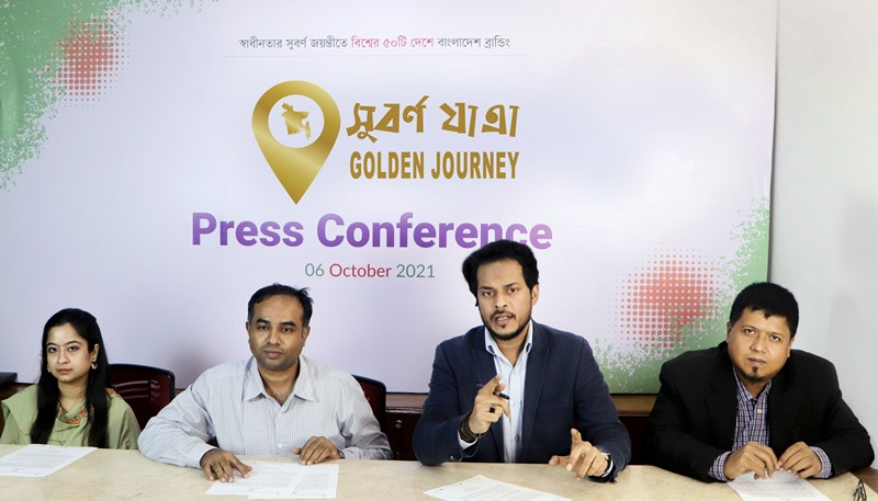 Subarnajatra to hoist the Bangladeshi flag in 50 countries
